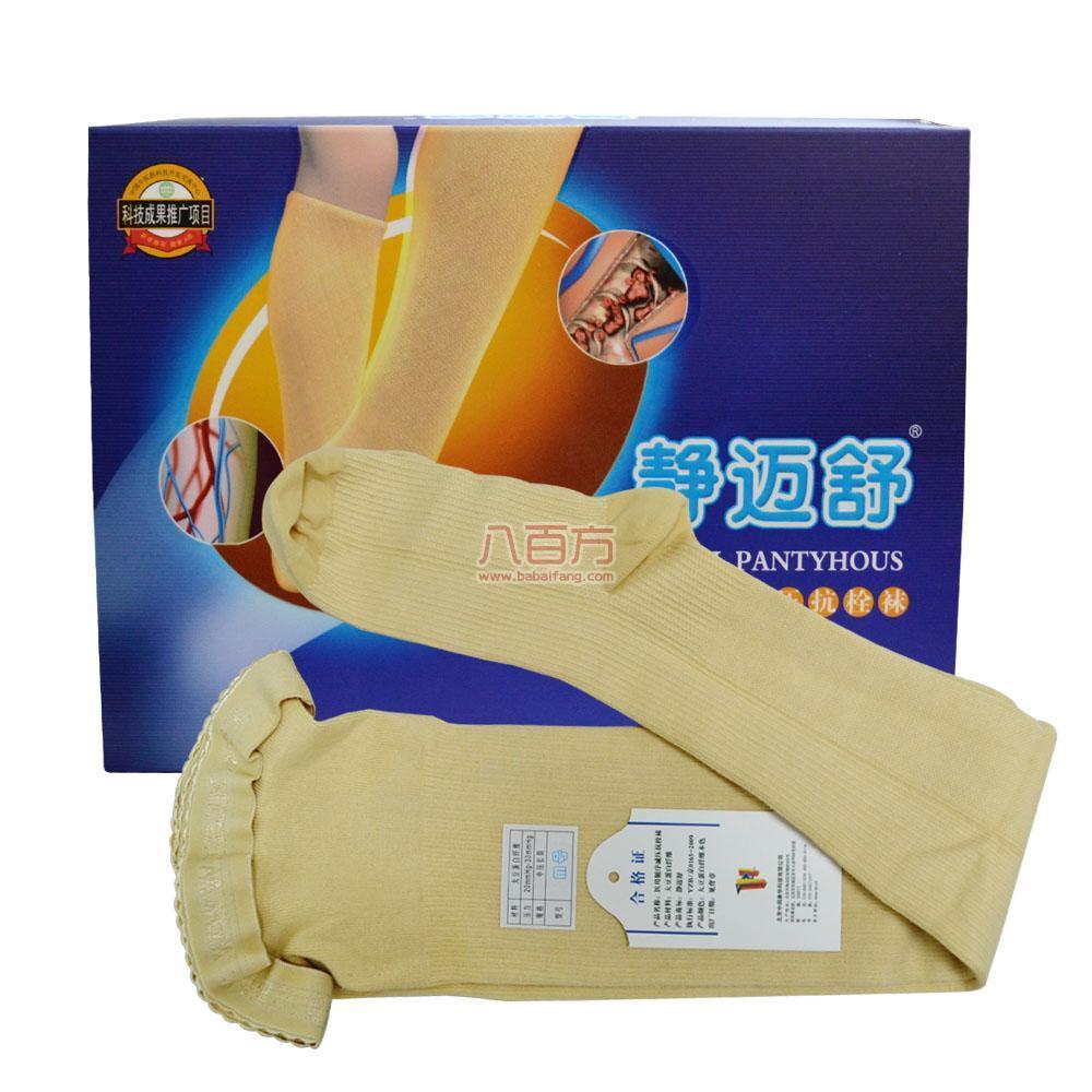 静迈舒医用循环减压弹力袜 长筒(M) 压力抗栓瘦脚袜 辅助治疗静脉曲张