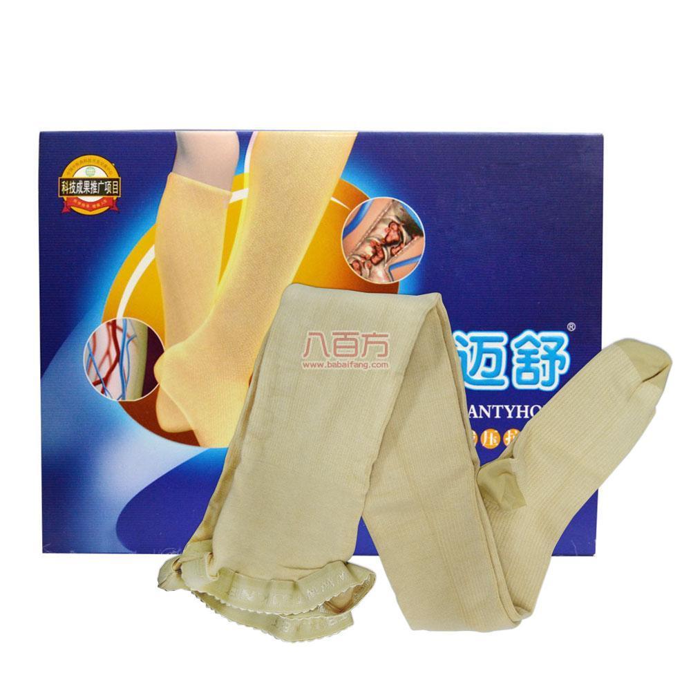 静迈舒医用循环减压弹力袜 长筒(L) 压力抗栓瘦脚袜 辅助治疗静脉曲张