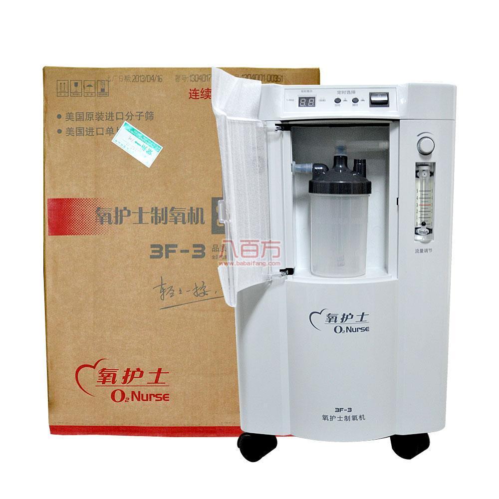 鱼跃氧护士制氧机3F-3 老人吸氧高浓度医家用氧气机器