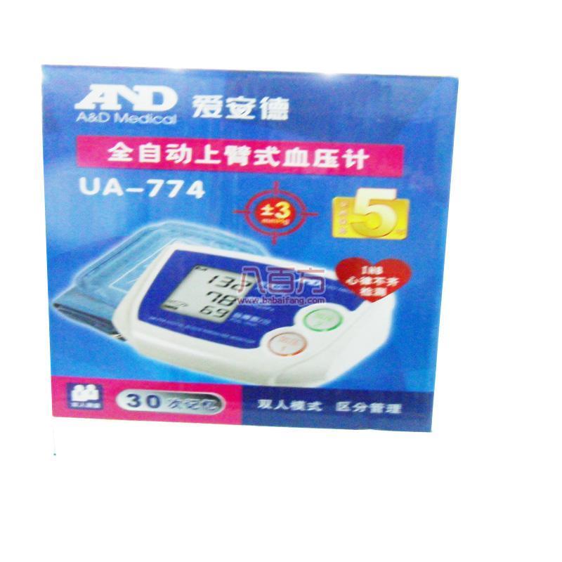 爱安德血压计UA-774