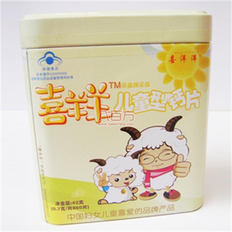 草珊瑚儿童型钙片  0.7g*60片盒