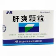 护肝保肝药
