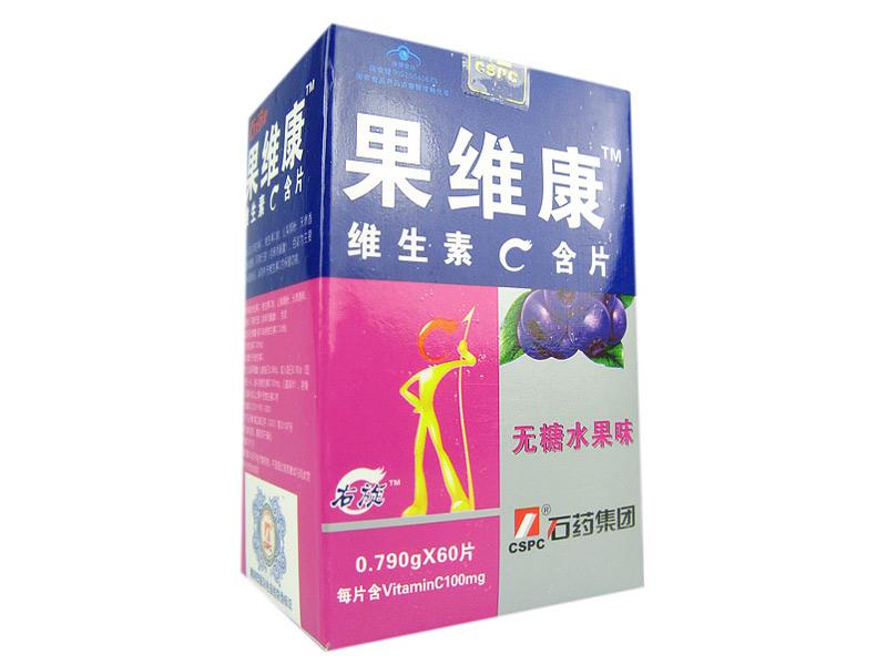 果维康武松娱乐C含片无糖蓝莓
