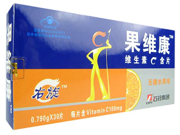 果維康維生素C含片無糖鮮橙