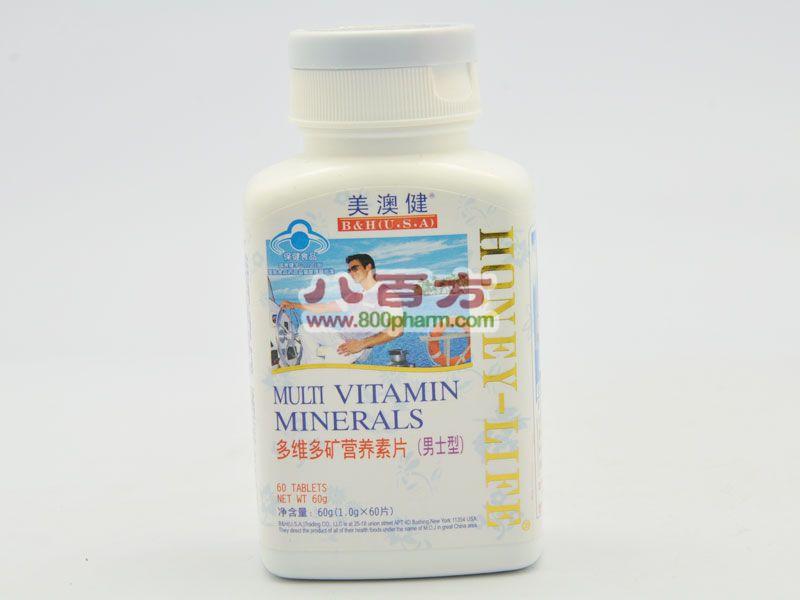 美澳健多维多矿营养素片(男士型)  1000mg×60片