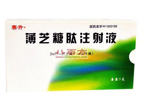 广州百济新特药业