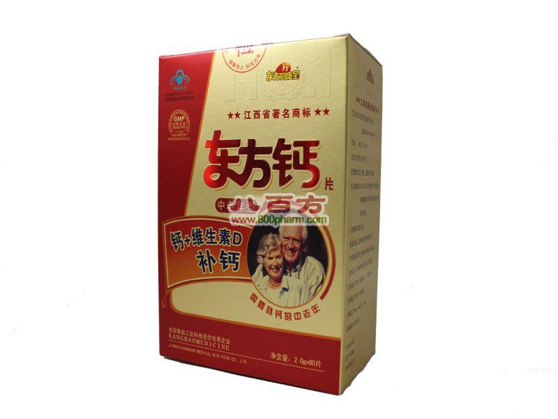 东方同康宝东方钙片中老年型  2克*60片