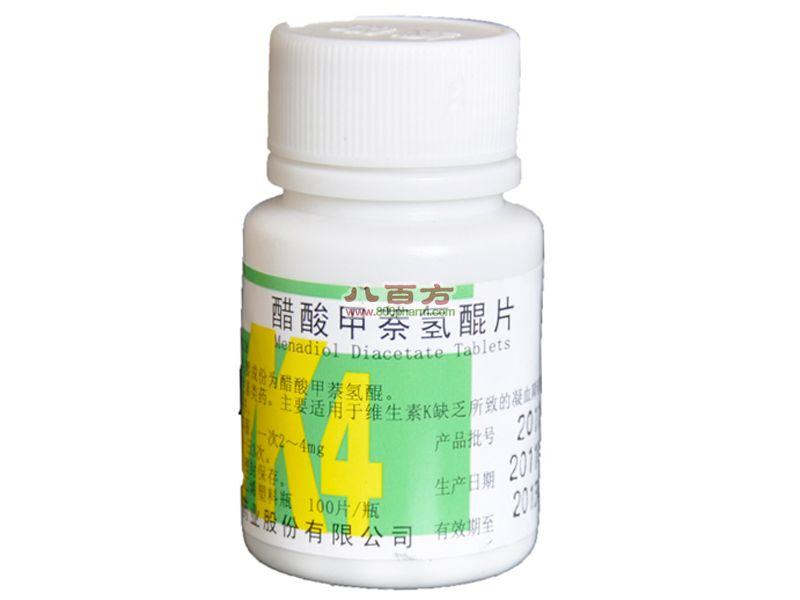 醋酸甲萘氢醌片