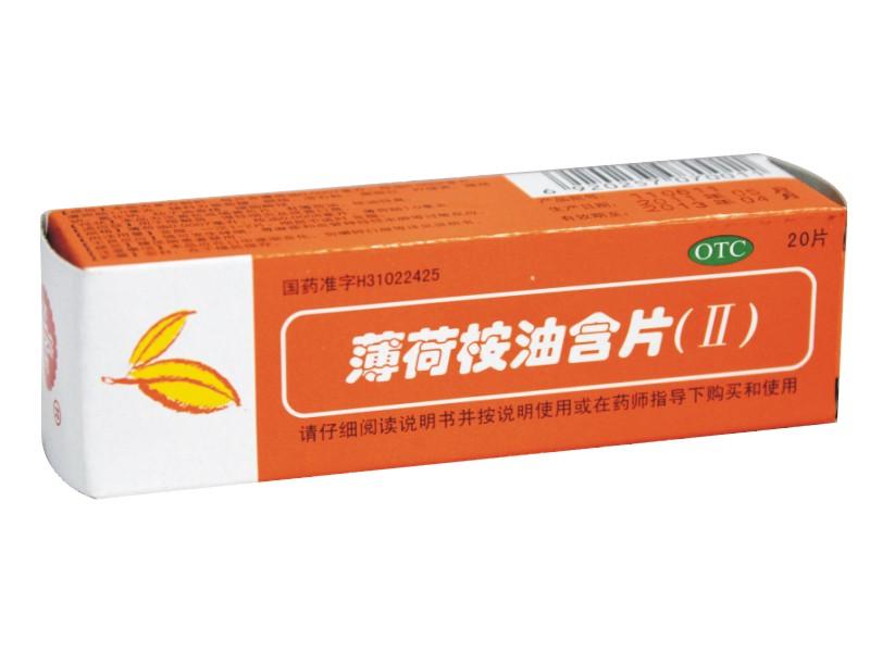 薄荷桉油含片(II