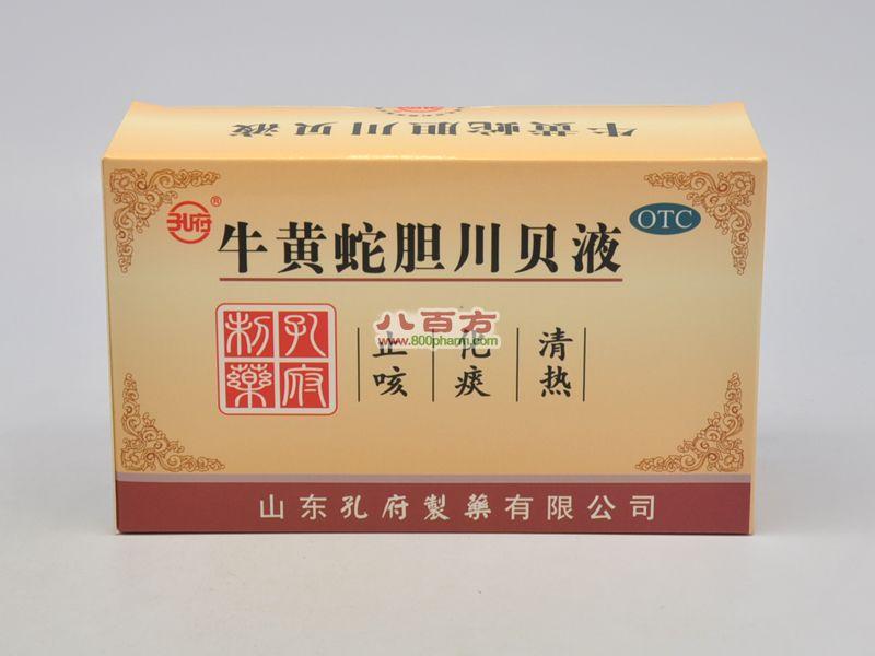 牛黃蛇膽川貝液