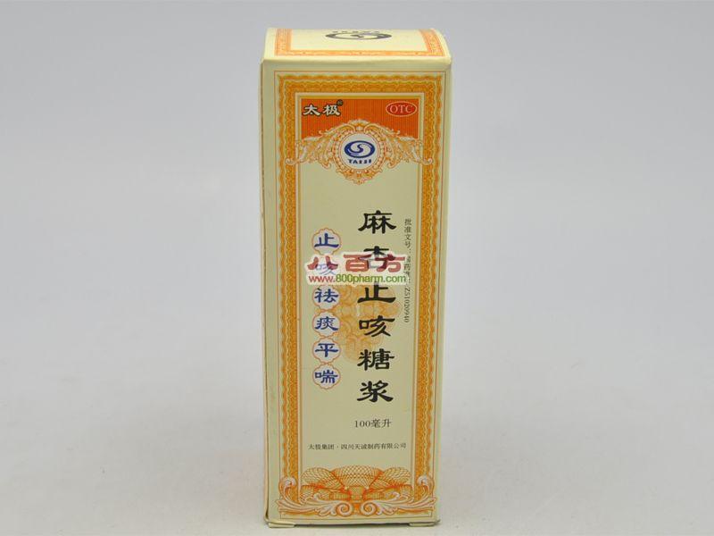 麻杏止咳糖浆