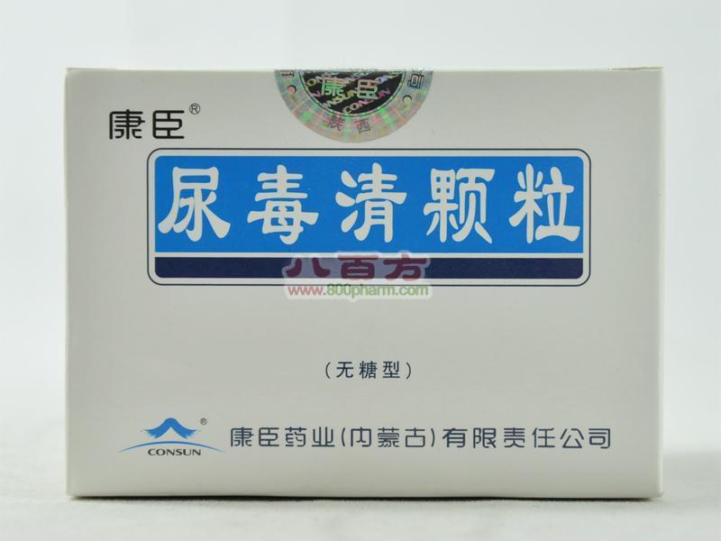 尿毒清顆粒(無糖)