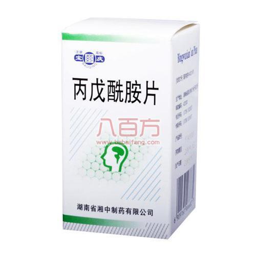 丙戊酰胺片