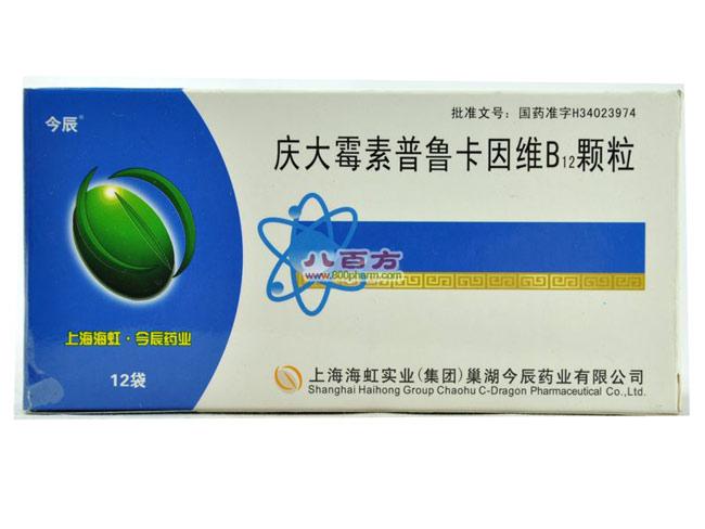 慶大霉素普魯卡因維B12顆粒