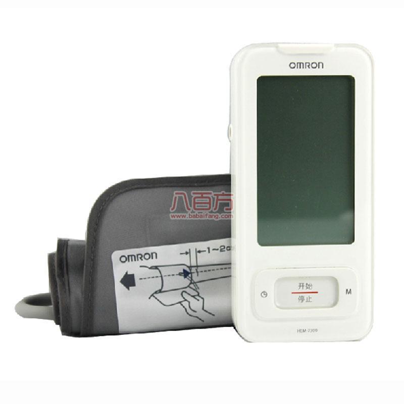 智能电子血压计