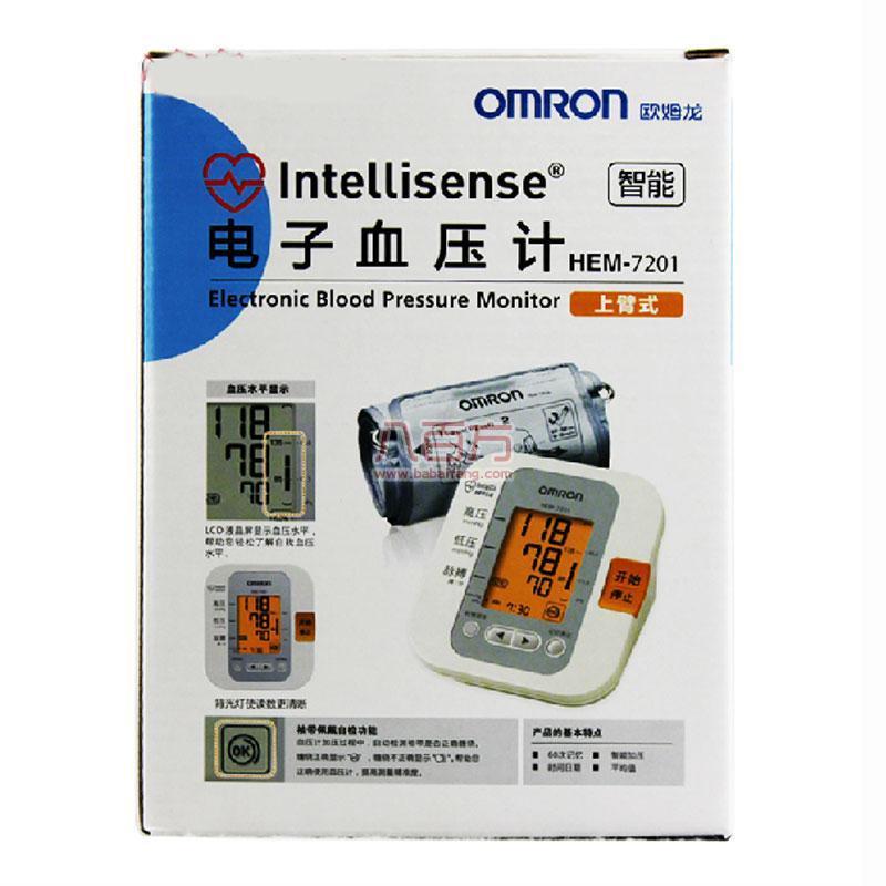 智能电子血压计上臂式HEM-7201
