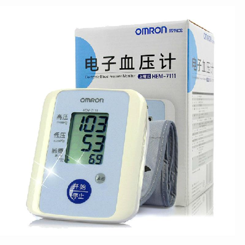 欧姆龙上臂式电子血压计HEM-7111