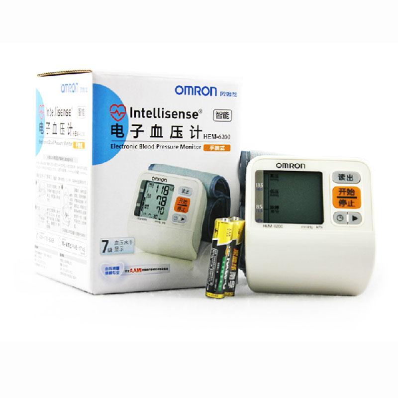 欧姆龙电子血压计HEM-6200手腕式