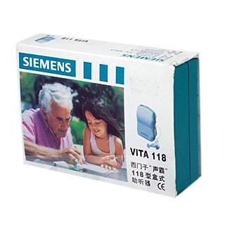 西门子助听器(118型)