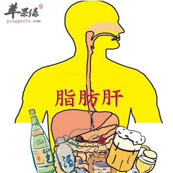 脂肪肝患者的临床症状表现