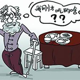 老年癡呆與血管性癡呆的區別