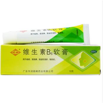 维生素b6软膏可以涂脸吗