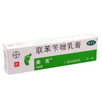 美克聯苯芐唑乳膏的作用好嗎?