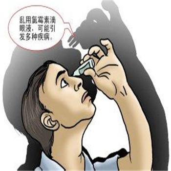 沙眼衣原体感染早期症状 有何表现