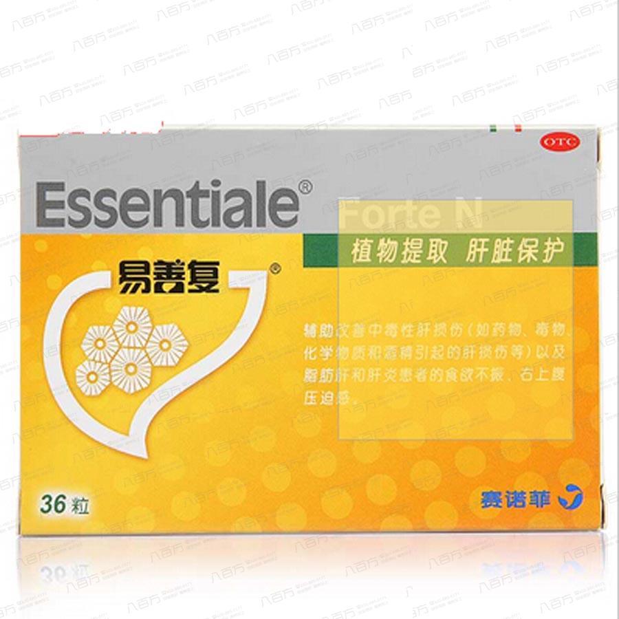易善复 多烯磷脂酰胆碱胶囊 0.228g×36粒  辅助改善中毒性肝损伤