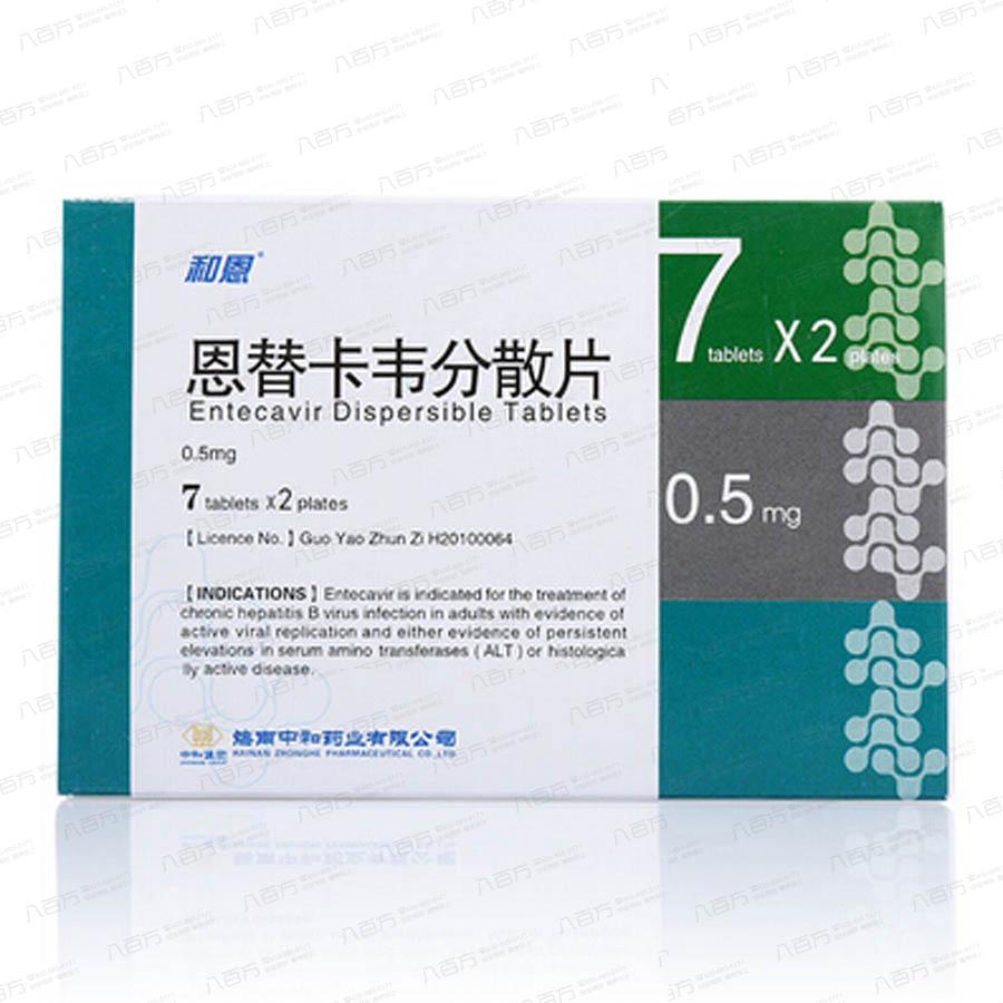 【和恩】 恩替卡韦分散片 0.5mg*14片 用于慢性成人乙型肝炎的治疗。