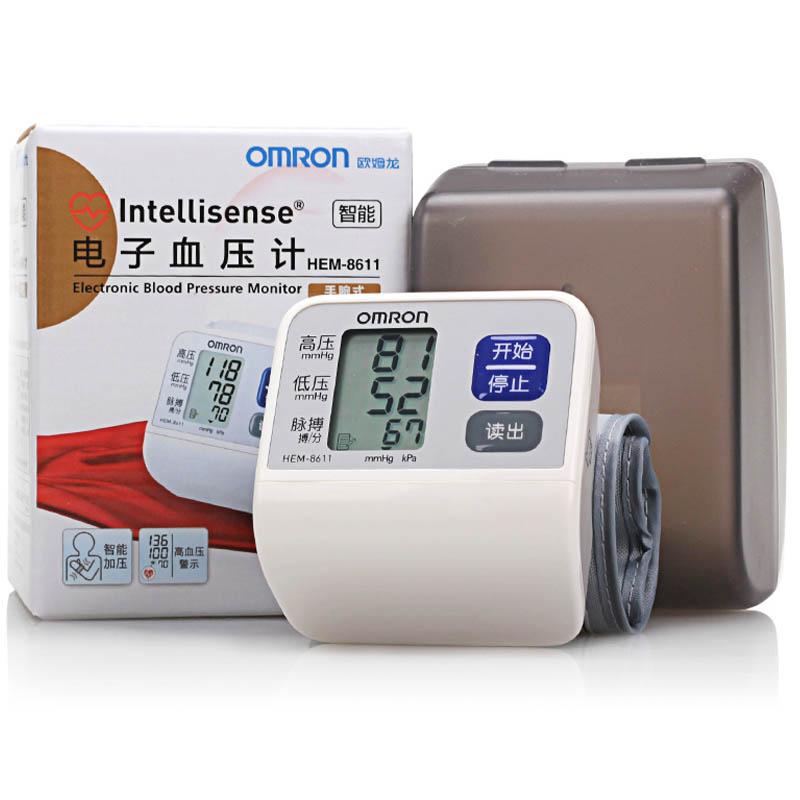 欧姆龙电子血压计HEM-8611全自动家用手腕式血压测量仪器