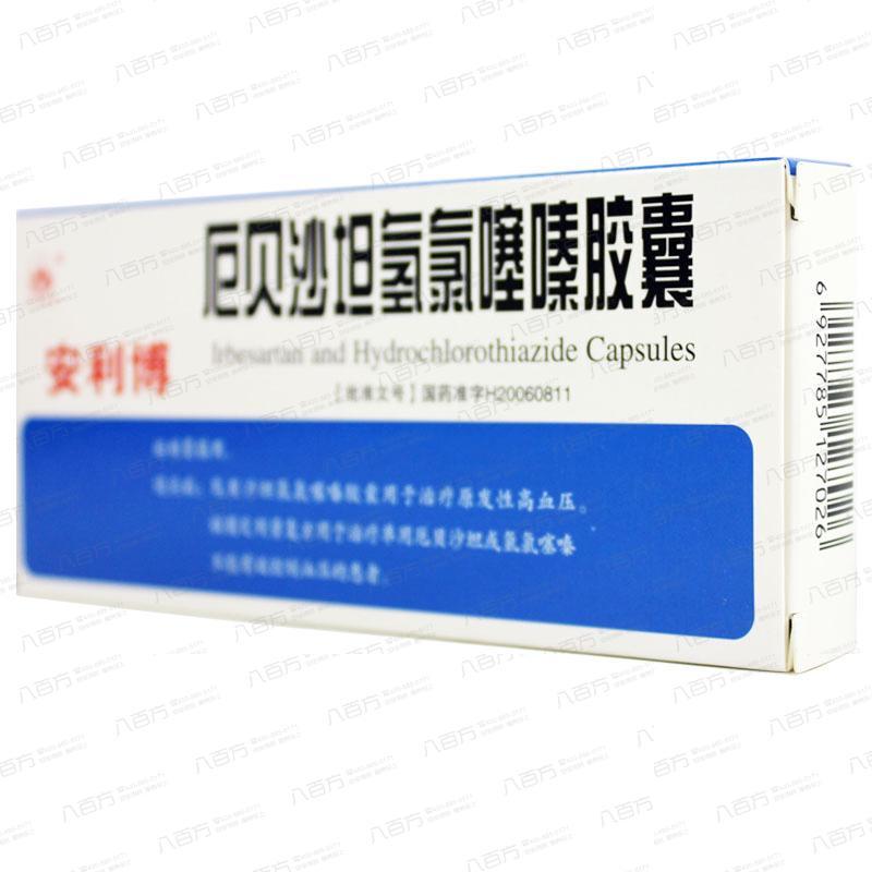 厄贝沙坦氢氯噻嗪胶囊作用功效