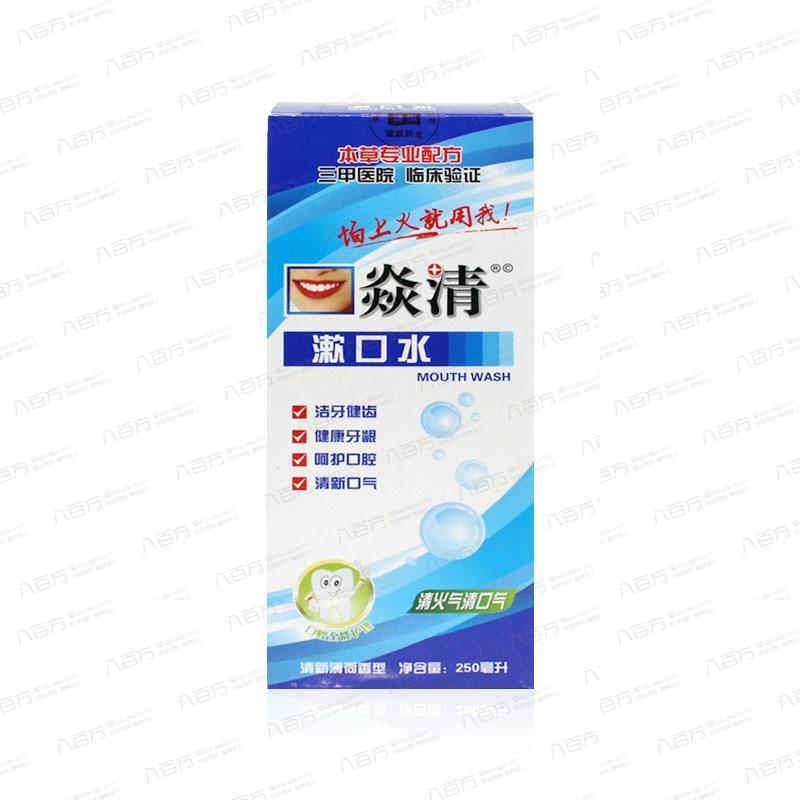 焱清 漱口水 250ml 洁牙健齿、健康牙龈、呵护口腔、清新口气