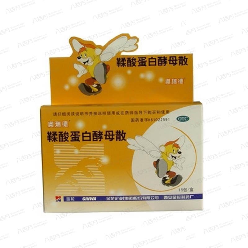 【奥瑞德】鞣酸蛋白酵母散   用于儿童肠炎或消化不良引起的腹泻