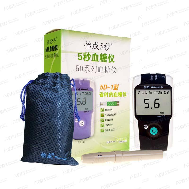 【怡成】5秒血糖仪5D系列5D-1型+送试纸5支
