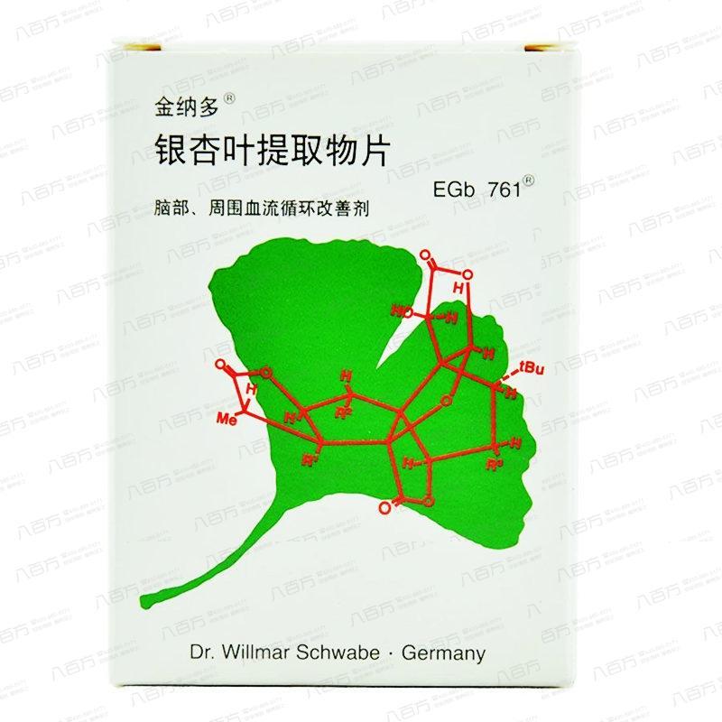 【金納多】 銀杏葉提取物片 (20片裝)-德國威瑪舒培博士