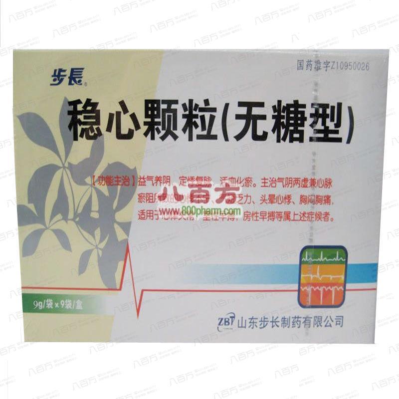 【步长】 稳心颗粒 (9袋装 有糖型)-山东步长制药
