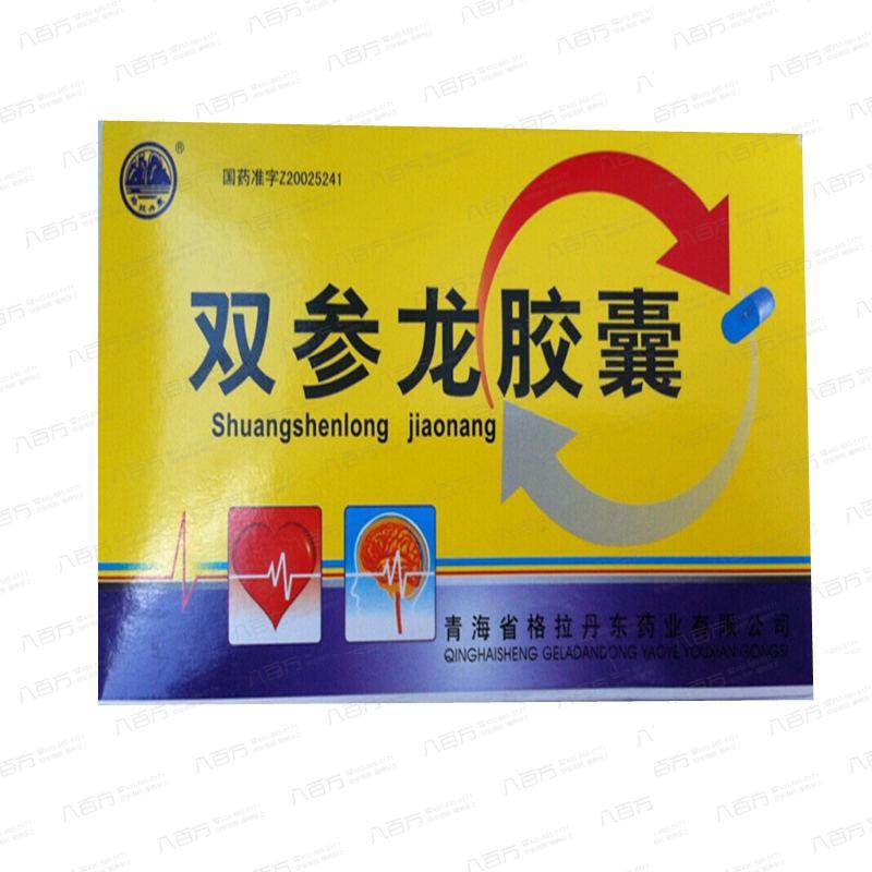 【格拉丹东】双参龙胶囊(24粒装)-青海格拉丹东药业