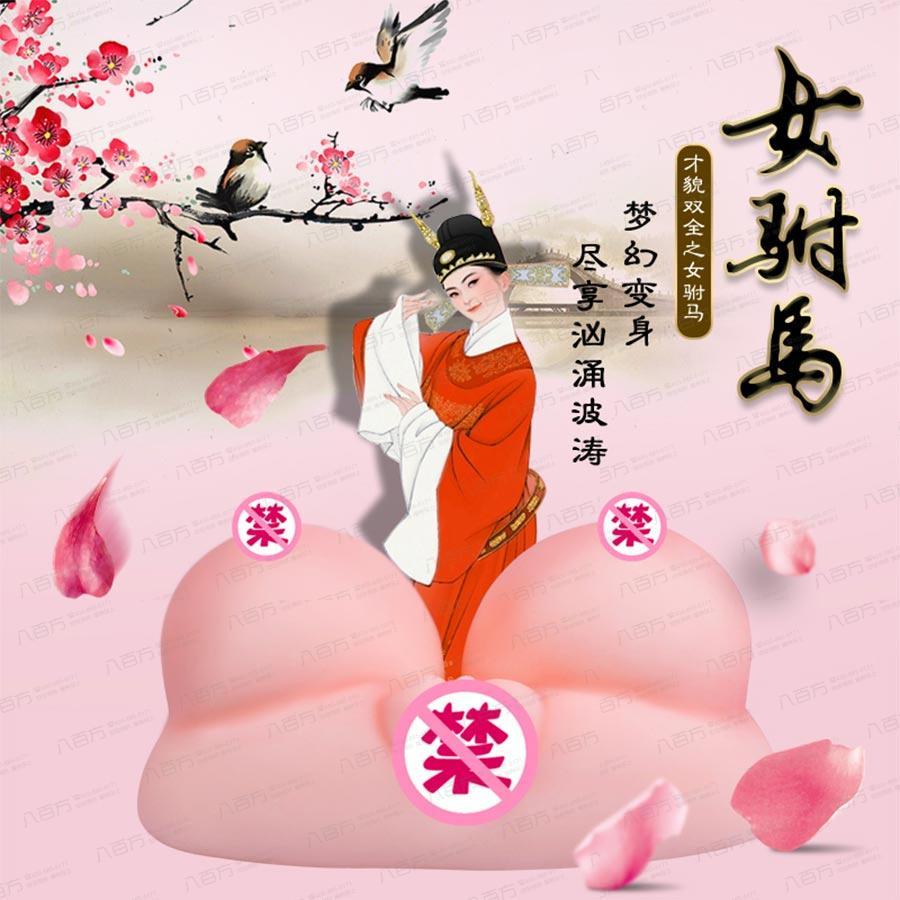 转狼友推荐:日本名户女神名器测评---最好的名器_两... _天涯社区
