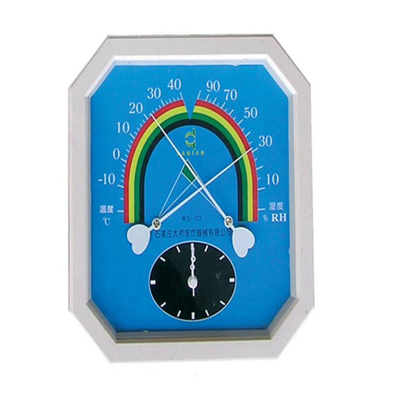 温湿度表/高级D2型