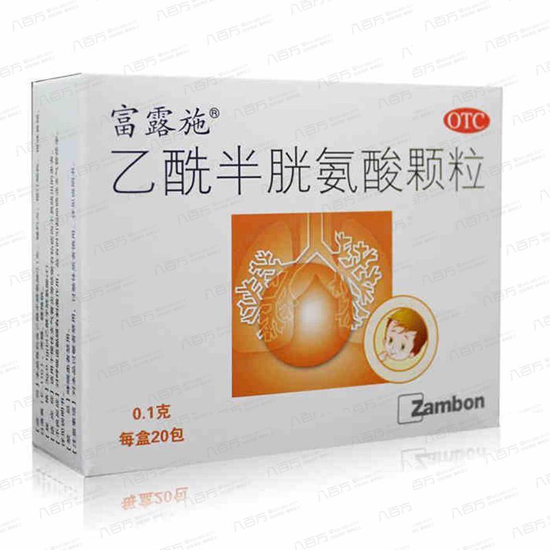 1克x20袋)-慢性支气管炎等咳嗽有粘痰而不易咳出