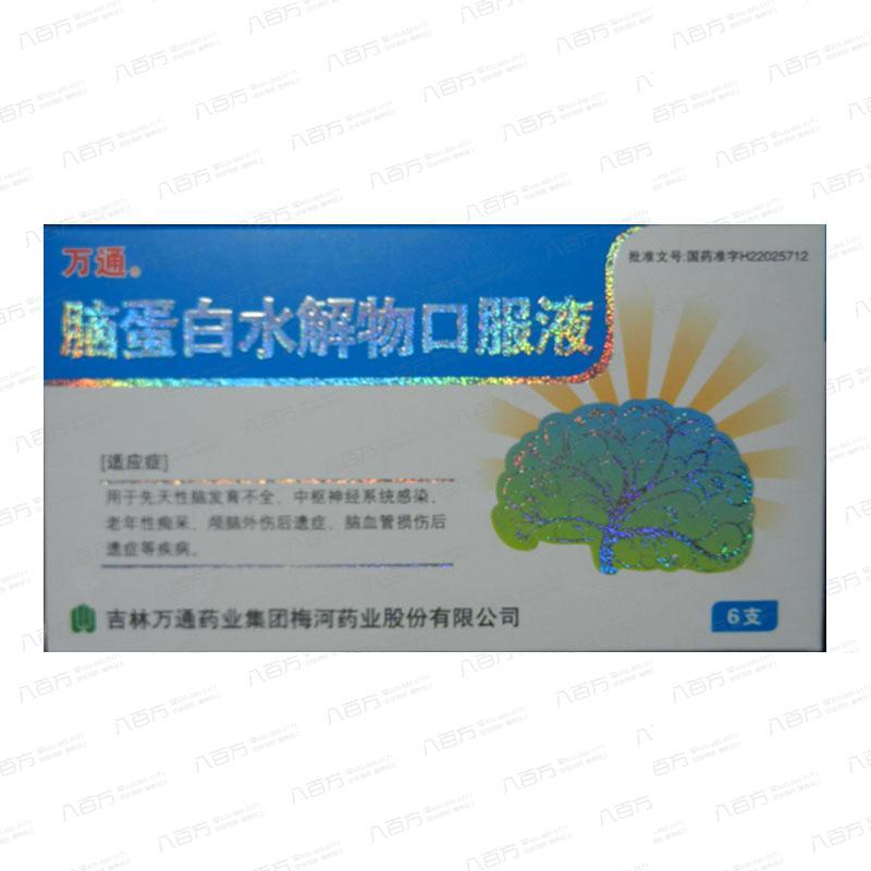 【万通】脑蛋白水解物口服液(6支装)