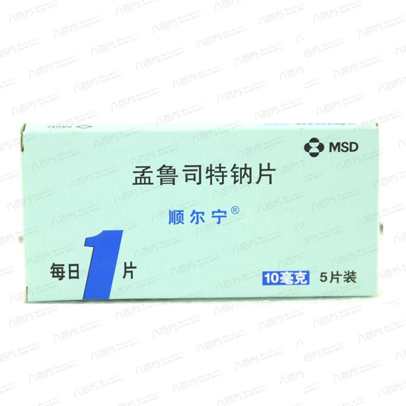 順爾寧 孟魯司特鈉片 杭州默沙東制藥