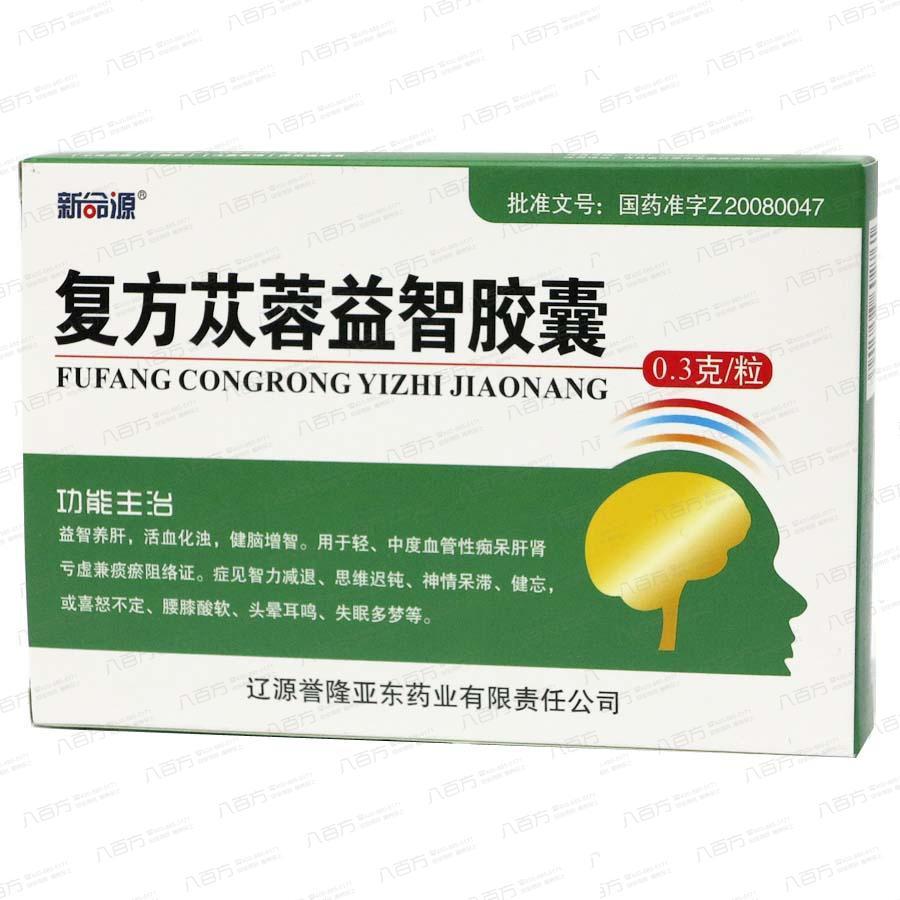 复方苁蓉益智胶囊 (36粒装)-辽源誉隆亚东药业