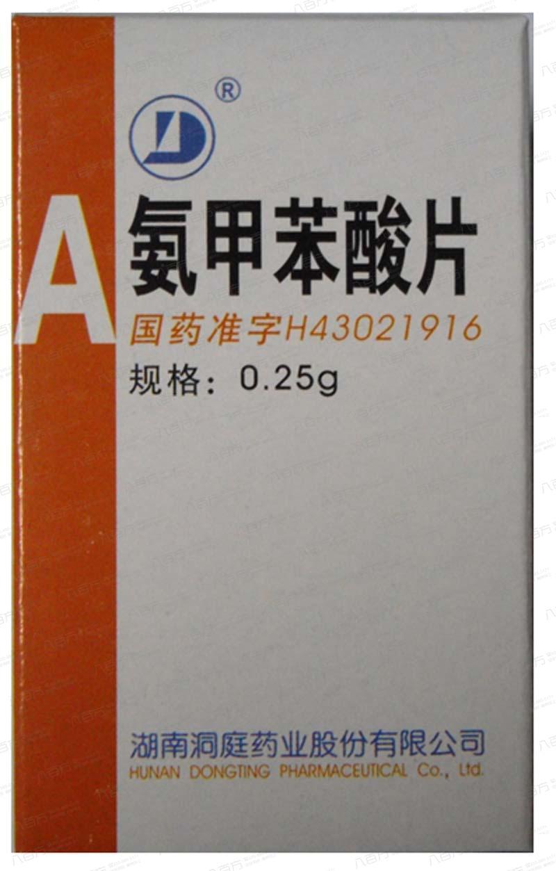 氨甲苯酸片