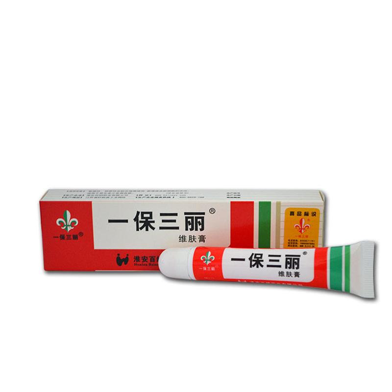 【一保三丽】一保三丽维肤膏 (15克)-淮安百纳药业