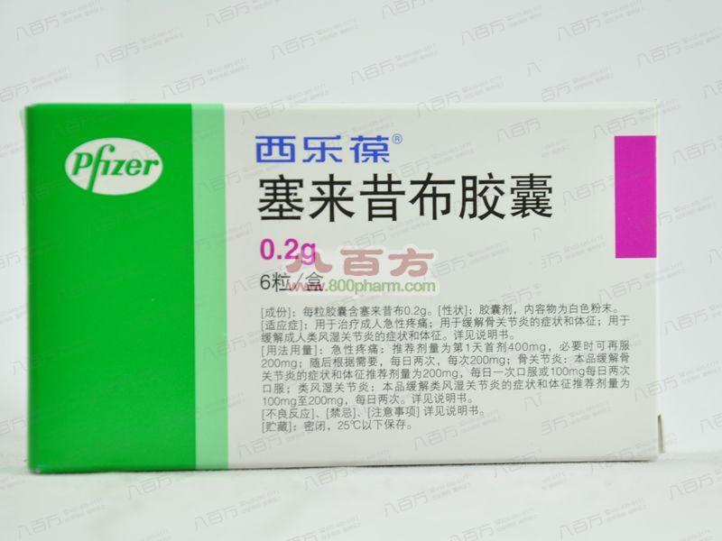 【西乐葆】 塞来昔布胶囊 (6粒装)-辉瑞制药