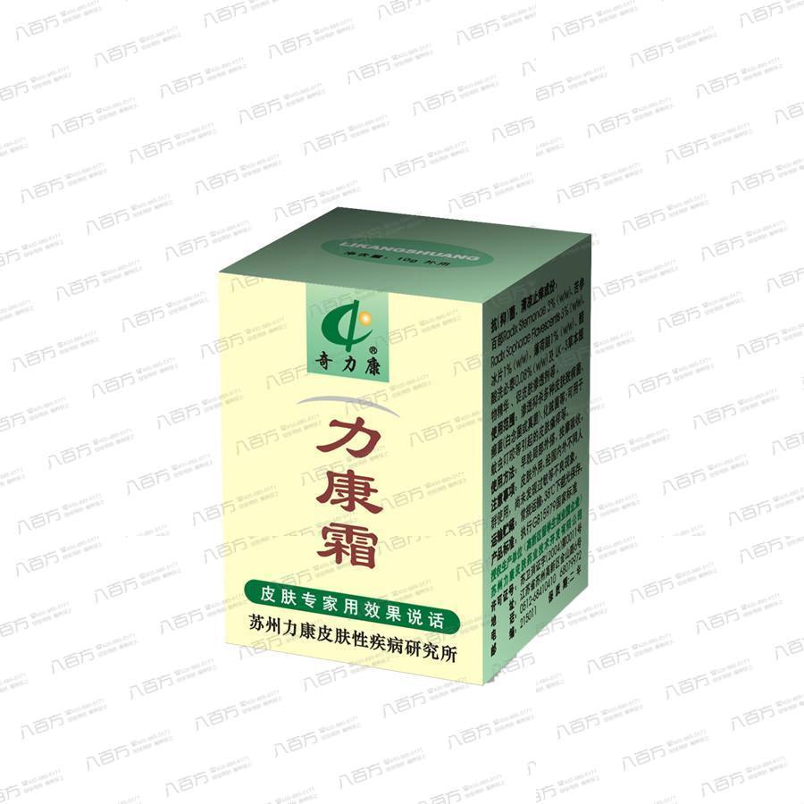 【奇力康】力康霜(10g)-苏州力康皮肤药业