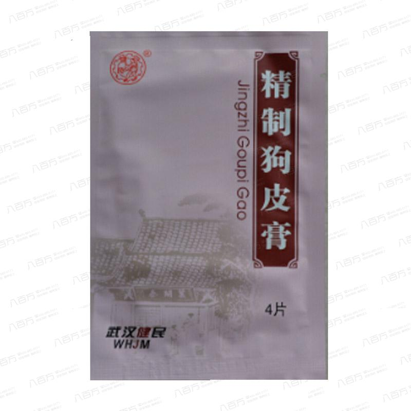 健民 精制狗皮膏 7cm*10cm*4片/袋