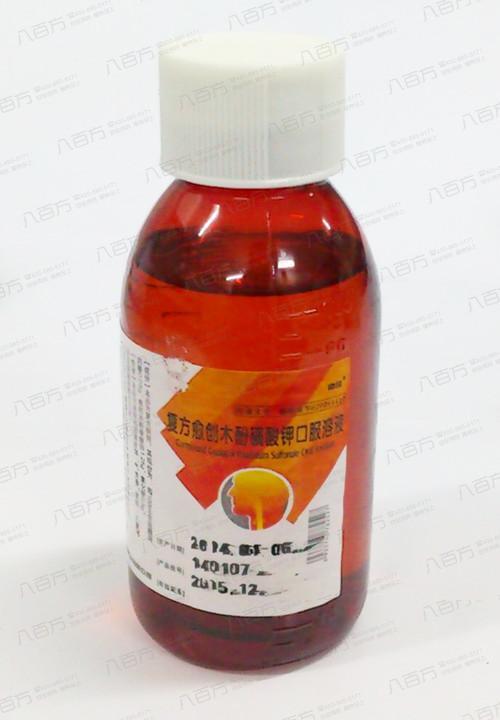 复方愈创木酚磺酸钾口服溶液  100毫升